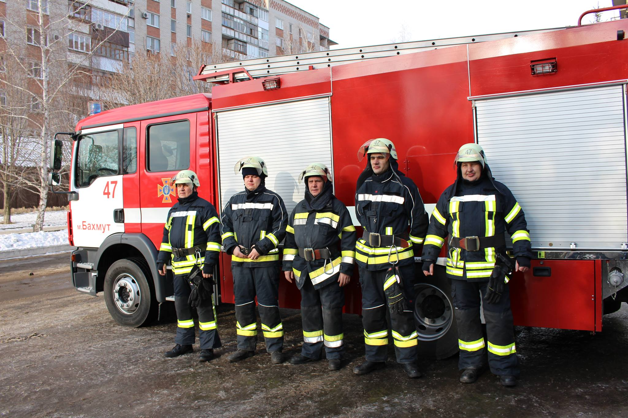 что помешало фото российских пожарных если