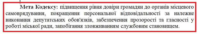 кодекс 434b5