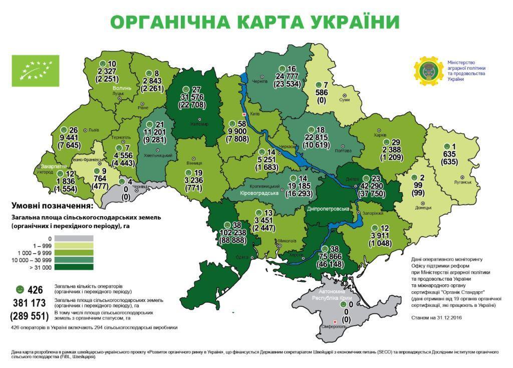 карта 57fef
