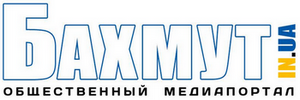 Бахмут IN.UA -